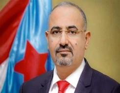 اليمن اليوم- الزبيدي يؤكد أن تأهيل وتدريب قوات الدعم والإسناد والأحزمة الأمنية يجب أن يتم تحت إشرافي