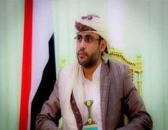 اليمن اليوم- برقية جوابية من الرئيس السوري لرئيس المجلس السياسي الأعلى في صنعاء